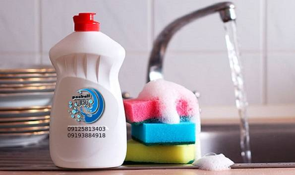 مایع ظرفشویی